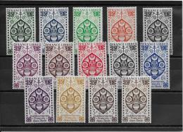 Inde N°217/230 - Neuf ** Sans Charnière - TB - Indien (1892-1954)