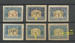 Estland Estonia 1920/21 Lot Michel 22 & 26 Incl ERROR Variety Abart Green/olive Center Prints (*) - Estonie