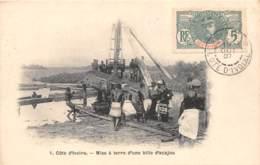 Côte D' Ivoire / Other - 64 - Mise à Terre D'une Bille D'acajou - Belle Oblitération - Côte-d'Ivoire