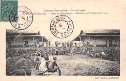 Côte D' Ivoire / Other - 67 - Poste De Zaranou - Belle Oblitération - Côte-d'Ivoire