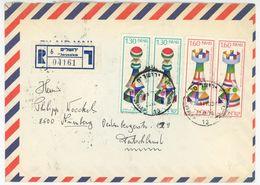 Schach - Israel/Deutschland Einschreiben Nach Nünberg 1976 - Briefmarken