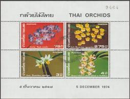 Thaïlande 1974 Michel Bl. 5 Orchidées Thaï, Thai Orchids. Bloc Oblitéré. Pli Vertical - Orchidées