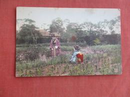 Female In Field   Ref 3099 - Asia