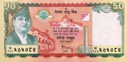 Nepal 50 Rupees, P-52 (2005) - UNC - 50 Years Central Bank - Nepal
