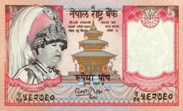 Nepal 5 Rupees, P-53 (2005) - UNC - Nepal