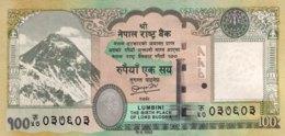 Nepal 100 Rupees, P-73 (2012) - UNC - Nepal