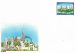 Onu, United Nations, Nations Unies,vienne, Entier Postal 1995, Env Neuve, 6s, Palais Des Nations, Cheval, Grande Roue - Centre International De Vienne