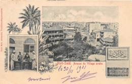 Egypte / Topo - Belle Oblitération - 64 - Port Said - Avenue Du Village Arabe - Egypte