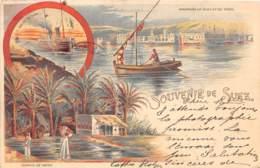 Egypte / Topo - Belle Oblitération - 71 - Souvenir De Suez - Egypte