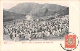 Erythrée / Topo - 42 - Keren - Belle Oblitération - Erythrée