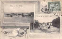 Erythrée / Topo - 43 - Caiën - Belle Oblitération - Eritrea