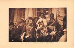 Ethiopie / Royauté - 05 - Le Jour Du Couronnement - Ethiopie
