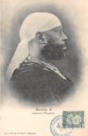 Ethiopie / Royauté - 06 - Ménélik II - Belle Oblitération - Ethiopie