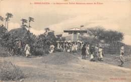 Ethiopie / Royauté - 10 - Dirré Daoua - - Ethiopie
