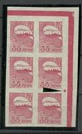 ESTLAND ESTONIA 1920 Michel 16 As 6-block Incl ERROR AbartColored Dot Outside Stamps (*) - Estonie