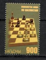ABKHAZIE ABKHAZIA 199, ECHECS / CHESS, 1 Valeur, Neuf / Mint. R1153d - Georgia