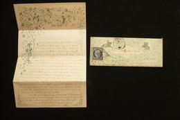 Superbe Petite Enveloppe Valentine 1850 + Correspondance 31/12/1850 Veyre Puy De Dome - 1849-1850 Ceres