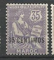 MAROC N° 24 NEUF* CHARNIERE / MH  / Signé CALVES - Maroc (1891-1956)