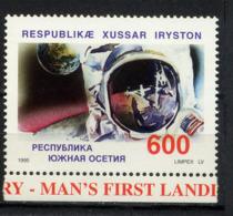 OSSETIE DU SUD / SOUTH OSSETIA, 1995, ESPACE Premier Homme Sur La Lune, 1 Valeur, Neuf / Mint. Ross509 - Géorgie