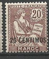 MAROC N° 13 NEUF* TRACE DE CHARNIERE / MH  / Signé CALVES - Maroc (1891-1956)