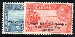 ETP89A - ETIOPIA 1960 , Yvert  N 352/353  ***  MNH  RIFUGIATO - Ethiopia