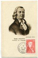 10205  FRANCE  N° 844 Claude Chappe  Obl. Temp. Conférence U.I.T  Paris Grand Palais  Du 13.6.49  TB/TTB - Cartes-Maximum