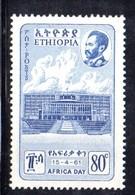 ETP89B - ETIOPIA 1961 , Yvert  N 367  ***  MNH - Ethiopia