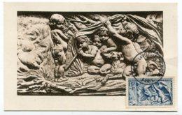 10217  FRANCE  N° 862 L'Hiver Par Bouchardon Oblitération Temp. Salon De La Machine Agricole à Paris  Du 1.3.50  TB/TTB - Maximum Cards