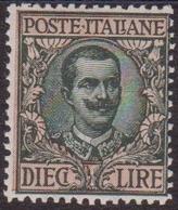 Italia Regno 737 ** 1910 - Floreale L. 10 Oliva E Rosa N. 91. Cert. Biondi. Cat. € 250,00  MNH - 1900-44 Victor Emmanuel III