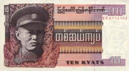 Myanmar 10 Kyat, P-58 (1973) - UNC - Myanmar