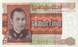Myanmar 25 Kyat, P-58 (1973) - UNC - Myanmar
