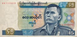 Myanmar 45 Kyat, P-64 (1987) - UNC - Myanmar