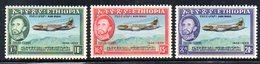 ETP94 - ETIOPIA 1955 , Posta Aerea Yvert  N 35/37 *** Airlines - Ethiopia
