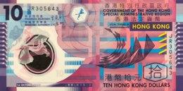 Hong Kong 10 Dollars, P-401b (1.10.2007) - UNC - Hong Kong