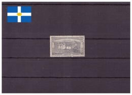 Grèce 1896 - MH * - Jeux Olympiques - Michel Nr. 103 - V.C. 30 € ! (gre584) - 1896 Premiers Jeux Olympiques