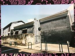 MACAU MANDARIN'S HOUSE PPC PRINTED BY CLM. - Chine