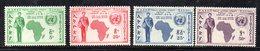 ETP96B - ETIOPIA 1958 , Posta Aerea Yvert  N 57/60 *** - Ethiopia