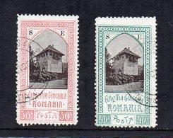 Romania - 1906 - Esposizione Internazionale Bucarest - 2 Valori - Usati - Sovrastampati S E - Vedi Foto - (FDC13324) - Usado