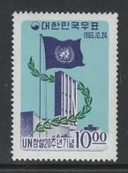 TIMBRE NEUF DE COREE DU SUD - 20E ANNIVERSAIRE DES NATIONS UNIES N° Y&T 395 - ONU