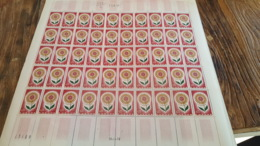 LOT 430147 TIMBRE DE FRANCE NEUF** LUXE N°1430 VARIETE PAIPER TRES ROSE FEUILLE - Feuilles Complètes