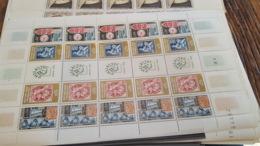 LOT 430159 TIMBRE DE FRANCE NEUF** LUXE N°1414 FEUILLE - Feuilles Complètes