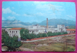 Albania SHKODA *Factory*, 1970, Communist Period, RR - Albania