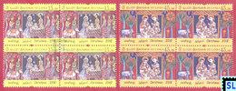 Sri Lanka Stamps 2018, Christmas, MNH - Sri Lanka (Ceylon) (1948-...)