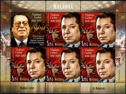 "Moldova 2018 In Memory Of V.Kurbet,Director General Of The National Academic Dance Ensemble ""JOC"" Sheet Qualiti:100% - Moldova"
