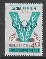 TIMBRE NEUF DE COREE DU SUD - JEUX OLYMPIQUES DE TOKYO : ALLEGORIE N° Y&T 358 - Summer 1964: Tokyo