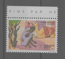 Djibouti - 1997 - Cartomancie Locale - Mi N°  636, Tous** (M.N.H.) - Yvert 719SB - Fraicheur Postale - Djibouti (1977-...)