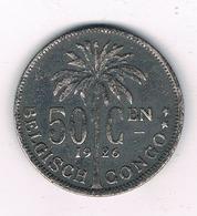 50 CENTIMES 1926 BELGISCH CONGO /8634/ - Congo (Belge) & Ruanda-Urundi
