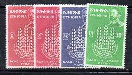 ETP112 - ETIOPIA 1963 ,  Yvert  N 408/411    ***  FAME FAIM - Etiopia