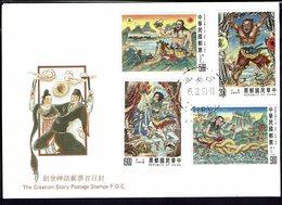 """TAIWAN - Série """"Histoire De La Création Du Monde"""" Enveloppe F.D.C Illustrée - Cachet De Taipei Du 6-2-93 - TB - - 1945-... Republik China"""