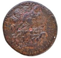 Ptolemaida Egyiptom / III. Ptolemaiosz Euergetész Kr. E. 246-222. AE érme (9,6g) T:2-   Ptolemaic Kingdom / Ptolemy III  - Monnaies & Billets